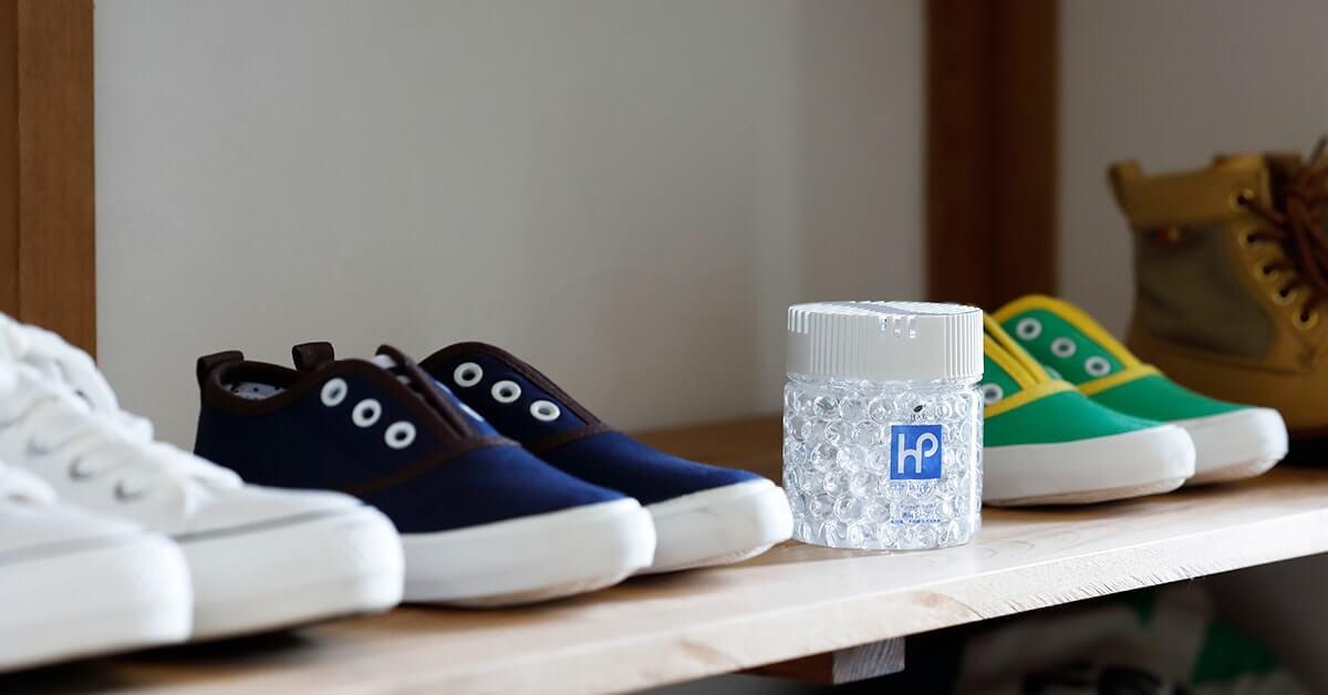 靴箱に置いた消臭ビーズ140g