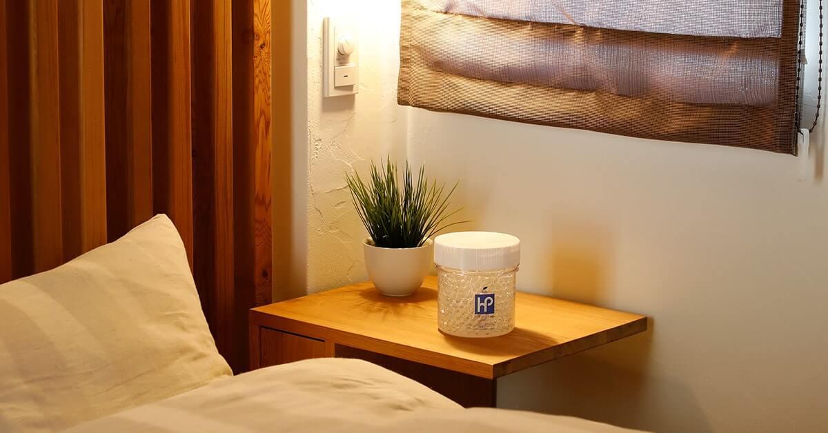 寝室に置いた消臭ビーズ600g