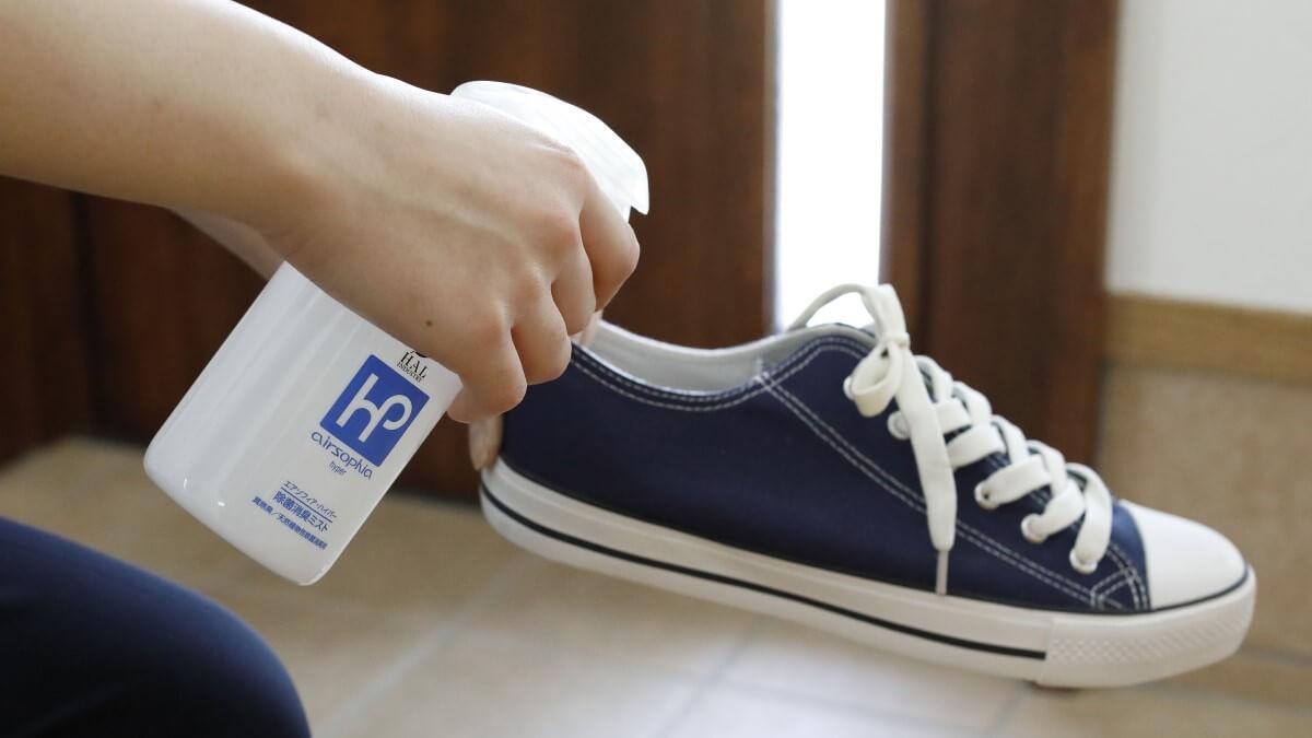 衣類消臭スプレーの靴への使用